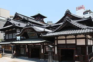 Dogo Onsen (Ehime Prefecture)